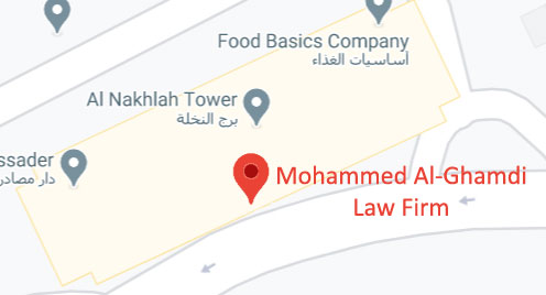 Mohammed Saleh Al-Ghamdi Law Firm